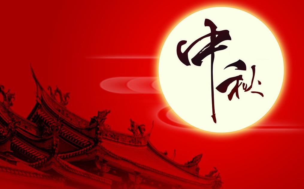 以中秋节为题的周记_包包妈妈周记中秋游园会