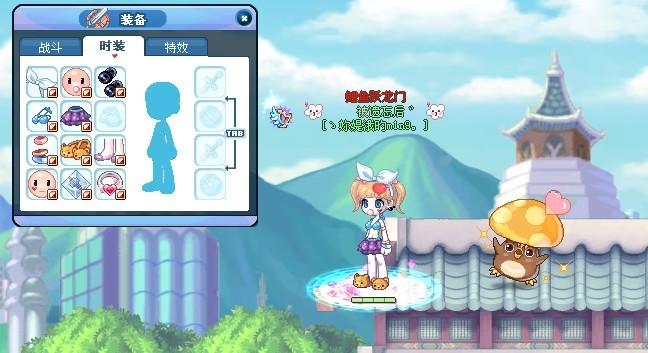 彩虹岛游戏贴图区