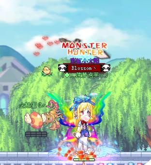 彩虹岛游戏区