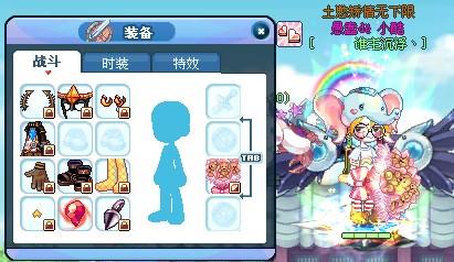 彩虹岛游戏界面