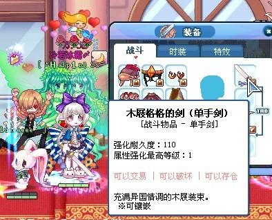 萌芽游戏论坛 69 彩虹岛