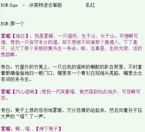avata游戏论坛 69 彩虹岛