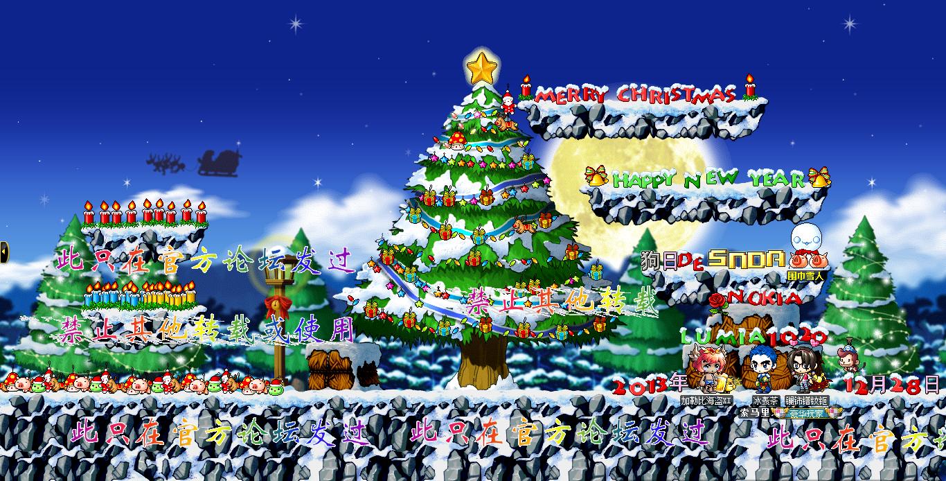 冒险岛 69 冒险岛综合交流区 69 本人2014年圣诞节装饰圣诞树截图
