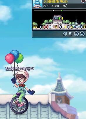 免费送 超级玛丽套装 碧琪公主套装 任务 - 彩虹岛区