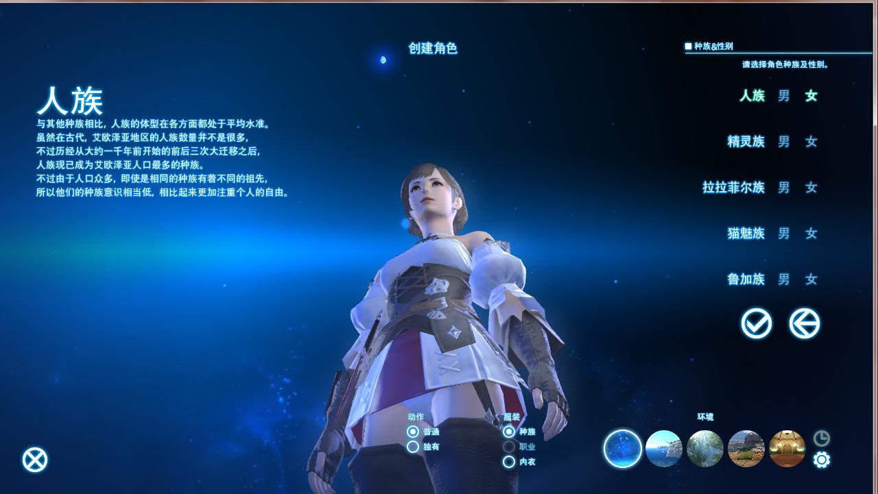 最终幻想10主题曲_《最终幻想14》官方论坛-最初的,最终幻想,主题曲mv