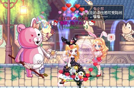 【主题装扮】第一期 兔耳黑皇后>  - 彩虹岛游戏贴图
