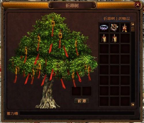 神树位于王城什么地方