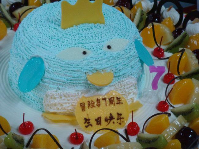 冒险岛7岁生日蛋糕