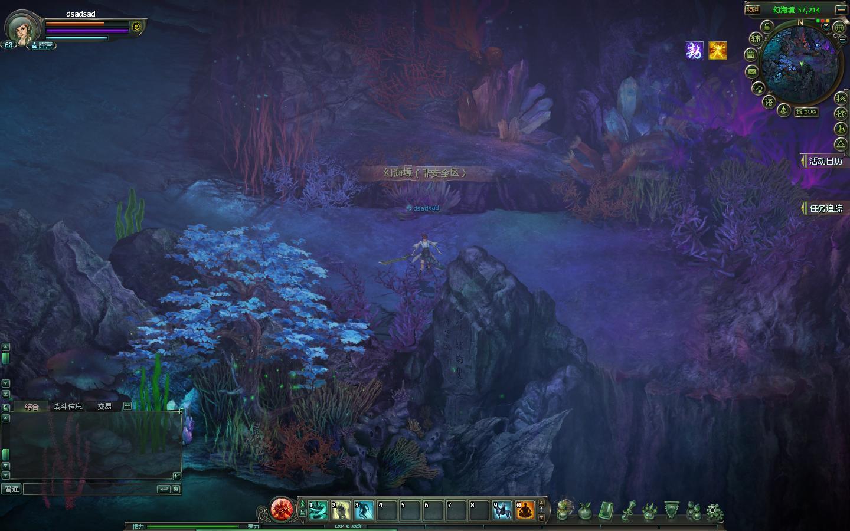 """""""浮力模拟""""模式使游戏角色在海底世界的移动与在陆地上大不"""