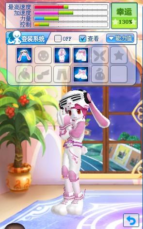 可爱兔兔套装(s级衣服 a级手套鞋子帽子)
