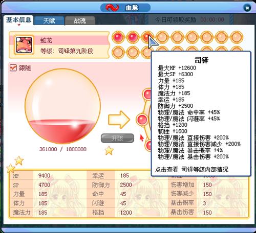 新闻彩虹岛1.20版本更新说明
