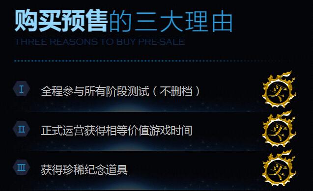"""回归游戏本质!《最终幻想14》于7月22日开启""""大丈夫""""不删档测试"""