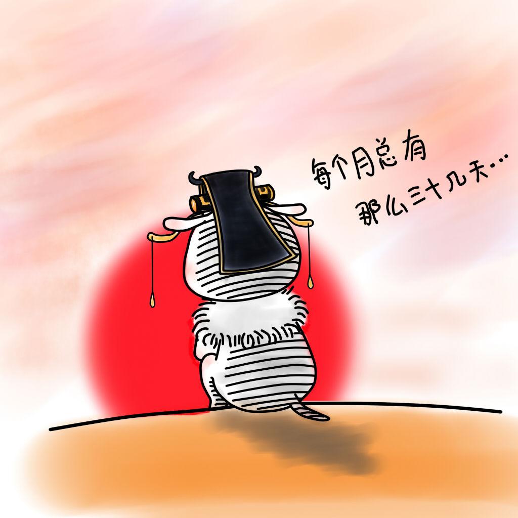 三国无惨漫画_三国无惨_三国梦想无惨漫画-飞虎图片 ...
