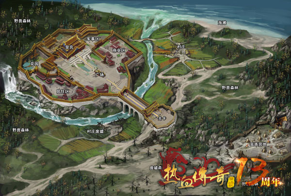 刺客神龙帝国全区更新开启新时代