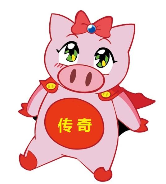 类别:小白猪系列 时间:2015-8-7
